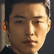 The King- Eternal Monarch-Woo Do-Hwan.jpg