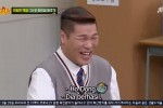 Knowing Brother (2020) Episode 247 Episode Episode 223