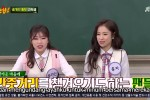 Knowing Brother (2020) Episode 247 Episode Episode 225