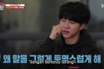 All the Butlers / Master in the House (2020) Episode 137 Episode Episode 115