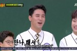 Knowing Brother (2020) Episode 247 Episode Episode 229