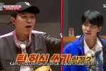 All the Butlers / Master in the House (2020) Episode 137 Episode Episode 120