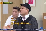 Knowing Brother (2020) Episode 247 Episode Episode 241