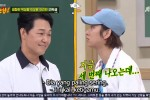 Knowing Brother (2020) Episode 247 Episode Episode 242