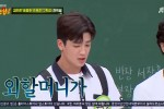 Knowing Brother (2020) Episode 247 Episode Episode 237
