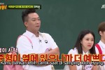 Knowing Brother (2020) Episode 247 Episode Episode 244