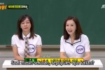 Knowing Brother (2020) Episode 247 Episode Episode 249