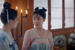 Legend of Two Sisters In the Chaos (2020) Episode Episode 26