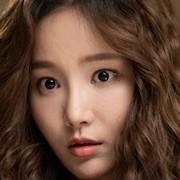 Alice-Yeon Woo.jpg