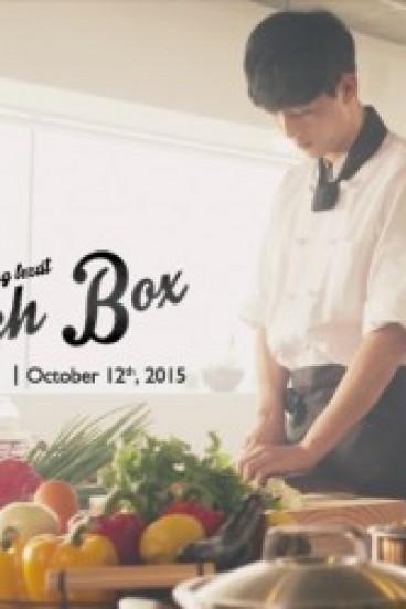 Lunch Box (2015)