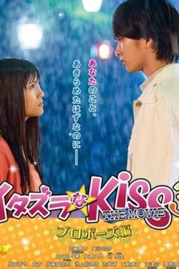 Itazurana Kiss The Movie: Propose (2017)