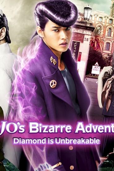 JoJo's Bizarre Adventure: Diamond is Unbreakable (2017)