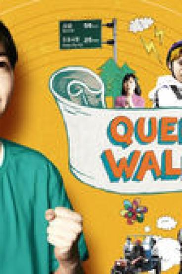 Queen of Walking (2016)
