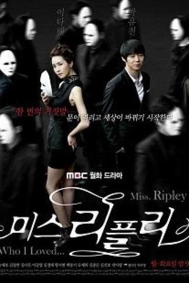 Miss Ripley (2011)