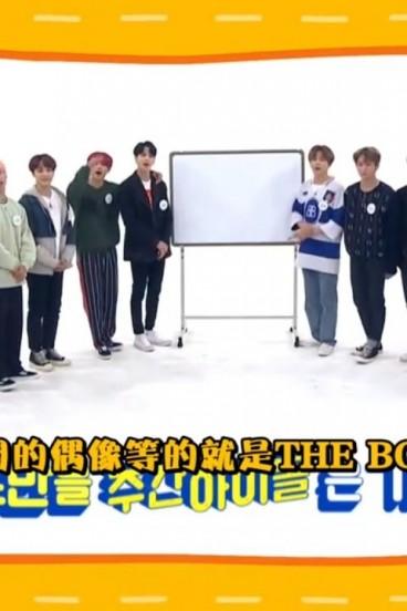 Weekly Idol Episode 421 (2019)
