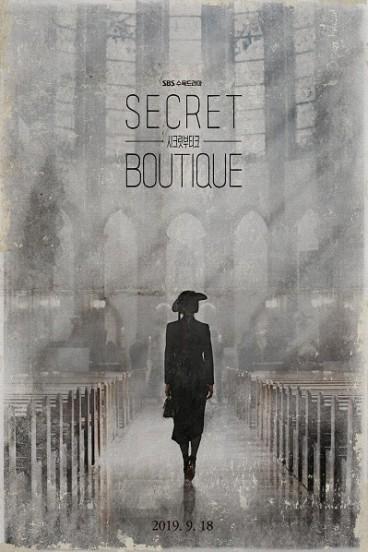 Secret Boutique (2019)