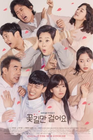 Unasked Family (2019)