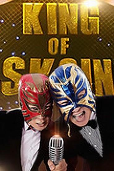 King of Mask Singer (2020) Episode 274