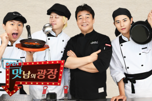 Delicious Rendezvous (2019) Episode 46