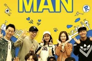 Running Man Variety Show (2020) Episode 525
