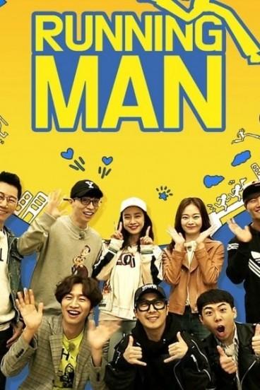 Running Man Variety Show (2020) Episode 522