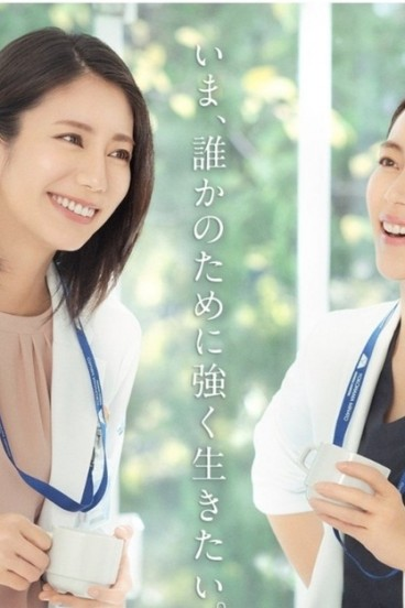 Alive: Dr. Kokoro, The Medical Oncologist (2020)