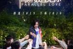 Parallel Love (2020) Trailer