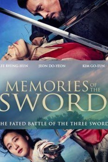 Memories of the Sword (2015)