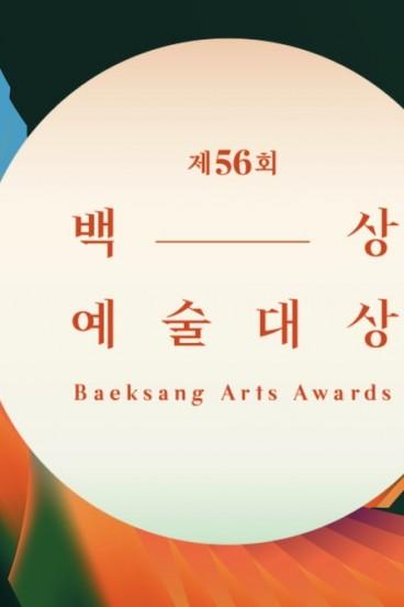 56th Baeksang Arts Awards (2020)