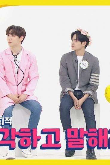Weekly Idol Episode 466 (2020)