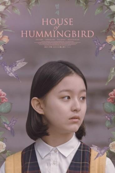 House of Hummingbird (2019)