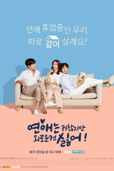 Lonely Enough to Love (2020) Episode 8
