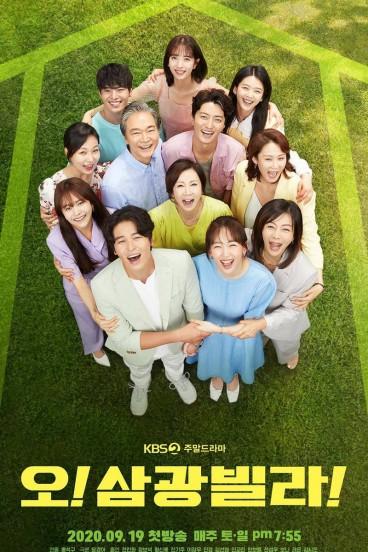 Homemade Love Story (2020) Episode 19-20