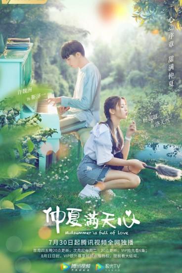 Midsummer is Full of Love (2020)