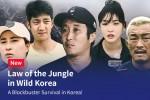 Law of the Jungle in Wild Korea (2020) Trailer