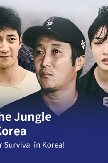 Law of the Jungle in Wild Korea (2020)