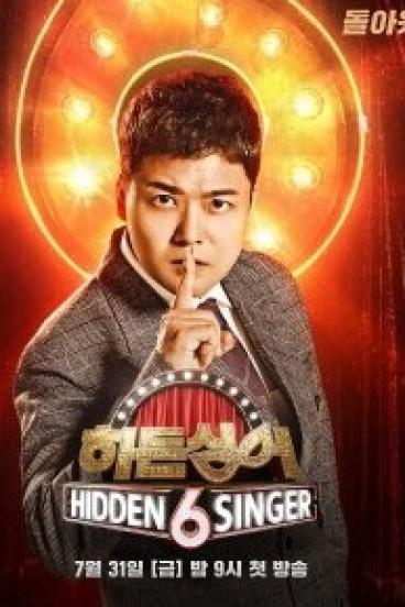 Hidden Singer: Season 6 (2020) Episode 8