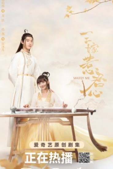 Marry Me (2020) Episode 28