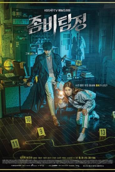 Zombie Detective (2020) Episode 19-20