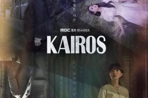 Kairos (2020) Episode 3-4