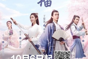 The Moon Brightens For You (2020) Episode 36