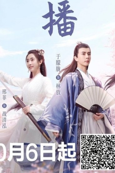The Moon Brightens For You (2020) Episode 24