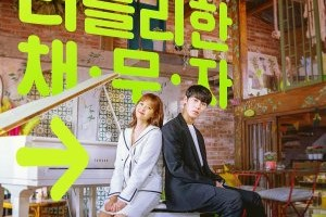 Do Do Sol Sol La La Sol (2020) Episode 8