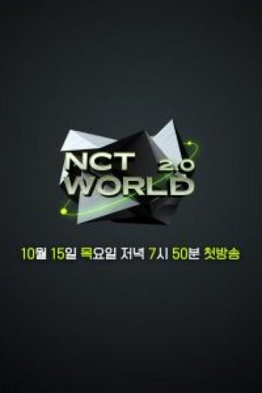 NCT WORLD 2.0 (2020)