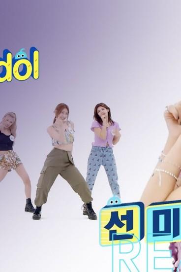Weekly Idol Episode 480 (2020)