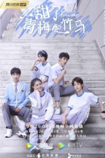 Sweet First Love (2020)