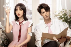 Love in Time (2020) Episode 19